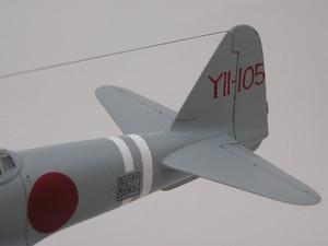 P1010128