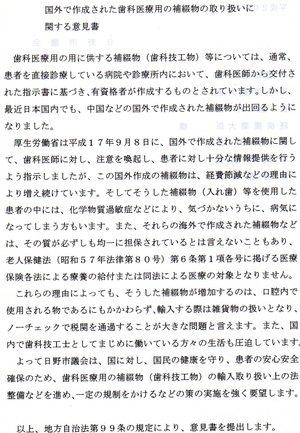 Hinosiikennsyo1