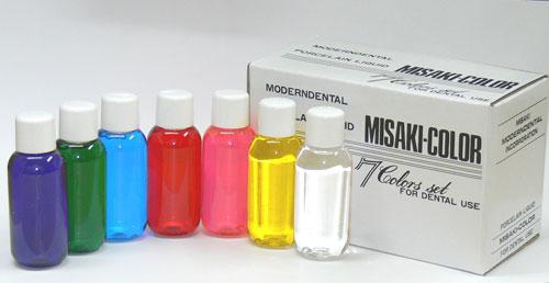 ミサキカラー7色セット商品写真